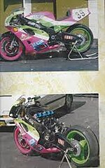 Click image for larger version.  Name:f2 bike carbon.jpg Views:75 Size:9.4 KB ID:342478