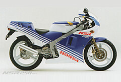 Click image for larger version.  Name:1987_NSR250R_BLUE.jpg Views:20 Size:123.9 KB ID:347689